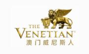 Venetian Hotel Macao